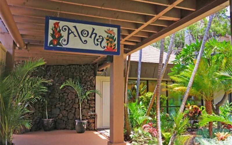 Valley Isle Resort condo # 309, Lahaina, Hawaii - photo 28 of 28