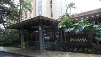 Mahana condo # 1211, Lahaina, Hawaii - photo 2 of 25