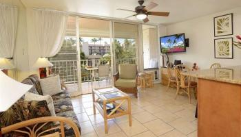 Kihei Kai Nani condo # 108, Kihei, Hawaii - photo 1 of 17