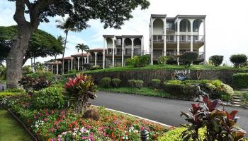 Maui Hill condo # 99, Kihei, Hawaii - photo 1 of 13