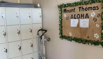 Mount Thomas condo # 101, Wailuku, Hawaii - photo 4 of 21