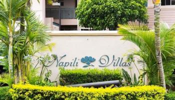Napili Villas condo # 5, Lahaina, Hawaii - photo 4 of 18