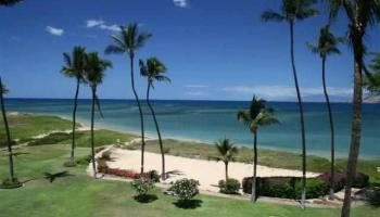 Menehune Shores condo # 519, Kihei, Hawaii - photo 0 of 30